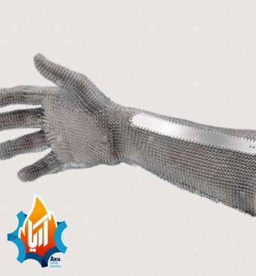 دستکش فلزی بلند (سلاخی)