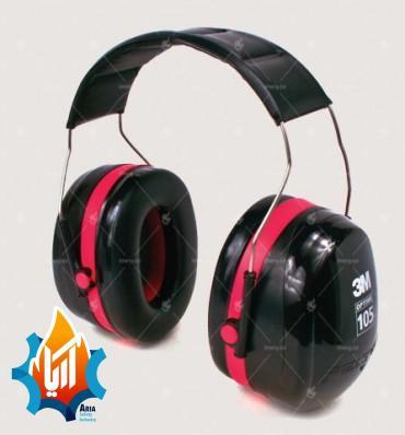 گوشی ایمنی peltor-H10-A