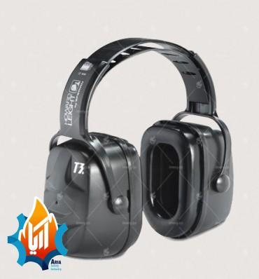 گوشی ایمنی Howard-Lighte-T3