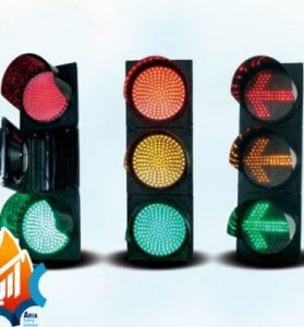 چراغ راهنمایی رانندگی