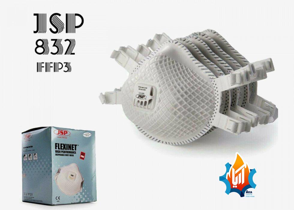 ماسک سوپاپدارFFP3 832JSP