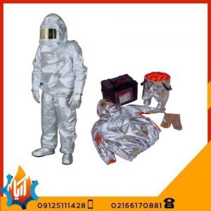 لباس آلومینیومی آتش نشانی ایزوتمپ 2000